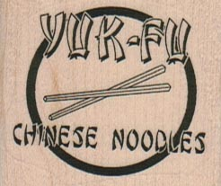 Yuk-Fu Chinese Noodles 1 3/4 x 1 1/2-0