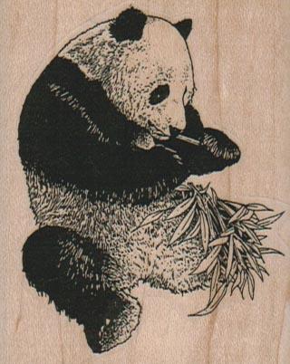 Panda Eating Bamboo 2 1/4 x 2 3/4