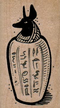 Egyptian Canopic Vessel 1 1/2 x 2 1/2-0