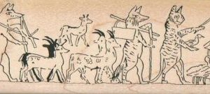 Egyptian Cat Scene 1 3/4 x 4 3/4-0