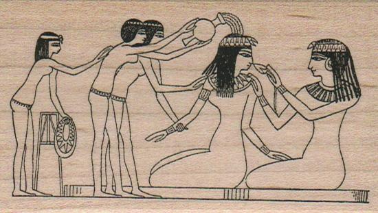 Egyptian Bathing Maiden 2 1/4 x 3 3/4-0