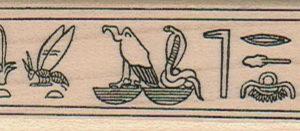 Hieroglyphs 1 x 4-0