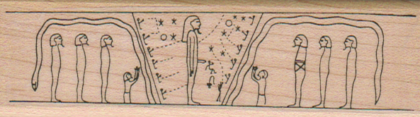 Egyptian Scene 1 1/4 x 4-0