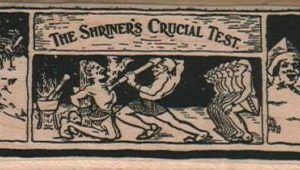 Shriner's Crucial Test 1 1/2 x 3 1/4-0
