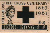 Hong Kong Stamp 1 1/4 x 1 3/4-0