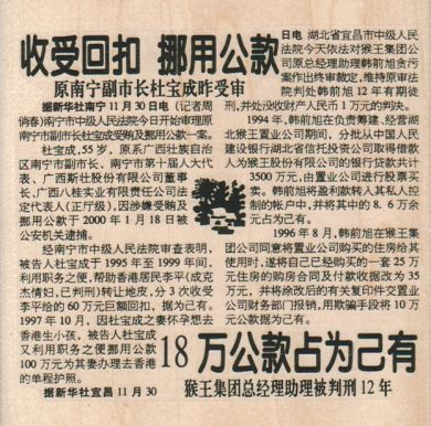 Chinese Text Background 4 1/4 x 4 1/4-0