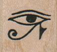 Egyptian Eye 3/4 x 3/4-0