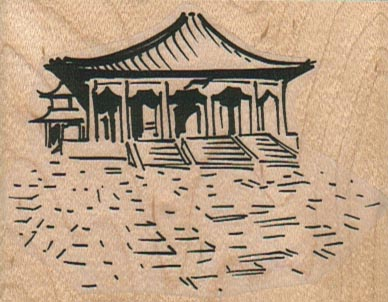 Chinese Building 2 3/4 x 2-0