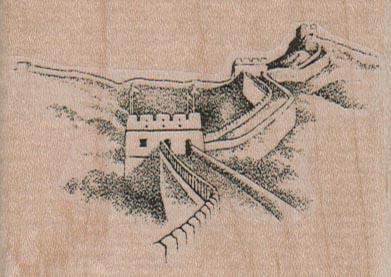 Great Wall Of China 2 3/4 x 2-0