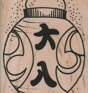 Japanese Lantern/Large 2 x 3-0