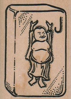 Buddha MahJong Tile 1 3/4 x 2 1/4-0