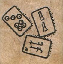 MahJong Tiles (3) 1 1/2 x 1 1/2-0