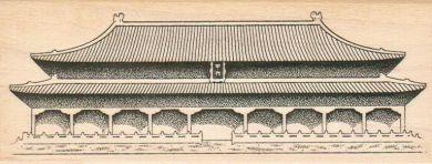 Asian Temple 2 1/4 x 5 1/4-0