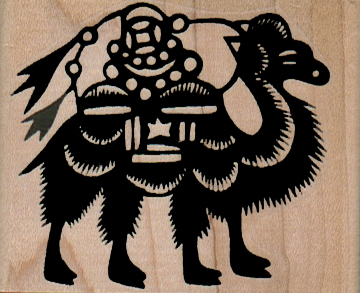 Camel Design 2 1/2 x 2-0