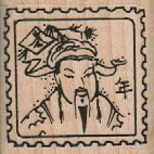 Asian Postage Stamp 1 1/2 x 1 1/2-0