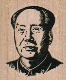Chairman Mao 1 1/2 x 1 3/4-0