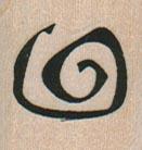 Squirly Whirly Thingie 1 x 1-0