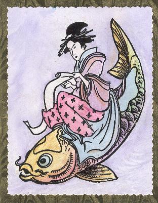 Geisha Riding Koi 3 3/4 x 4 3/4-34093